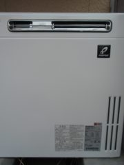 千葉県市川市 GX-H2400AR パーパス給湯器