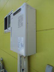 千葉県成田市 OTQ-G4702SAW ノーリツ石油給湯器
