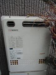 千葉県千葉市 GT-2460AWX-2BLノーリツ給湯器フルオートタイプ