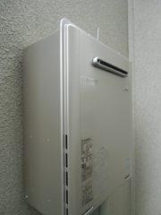神奈川県 横浜市・ガス給湯器故障取り替え交換工事