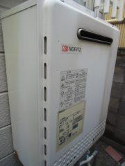 神奈川県川崎市 GT-C246SAWX-2BLノーリツエコジョーズ給湯器
