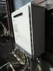 新潟県新潟市 RUF-E2405SAW リンナイエコジョーズ給湯器交換工事
