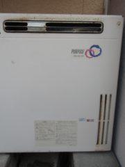 新潟県新潟市 GX-H2400AR パーパス給湯器交換工事