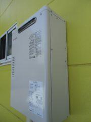 新潟県新潟市 OTQ-G4702SAWノーリツ石油給湯器交換工事