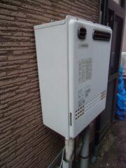 新潟県新発田市 GT-C246SAWX-2BLノーリツエコジョーズ給湯器交換工事