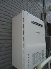給湯器交換 新潟県新潟市 GT-C206SAWX-2BLノーリツエコ給湯器