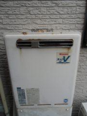 大阪府大阪市 RUF-A2005SAW(A)リンナイ給湯器