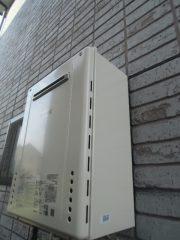 埼玉県狭山市 給湯器交換工事 GT-2050AWX-2BLノーリツ給湯器フルオートタイプ