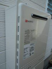 埼玉県飯能市 給湯器交換 GT-2450AWX-2BLノーリツ給湯器フルオートタイプ