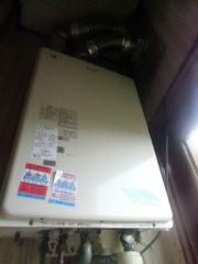 新潟県さいたま市 給湯器交換工事 GT-2051SAWX-FFノーリツ給湯器