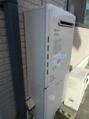 埼玉県新座市 給湯器交換 GT-C2052SAWX-2BLノーリツエコジョーズ給湯器