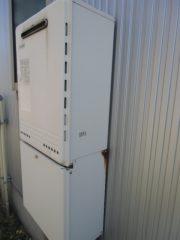 埼玉県飯能市 ガス給湯器交換GT-2450AWX-2BLノーリツ給湯器