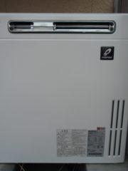 東京都三鷹市 GX-H2400AR パーパス据え置き型給湯器