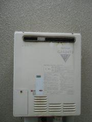 東京都練馬区 RUF-E2005SAWリンナイエコジョーズ給湯器