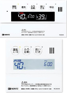 RC-9101-1