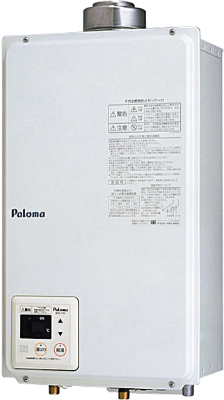 PH-20LXT