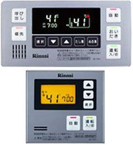 BC-100V-B+MC-100V-B