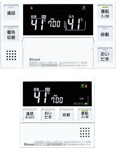MBC-220VC