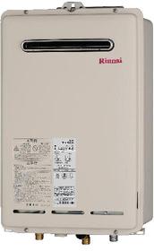 RUX-A2011W-E