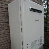 CIMG3880